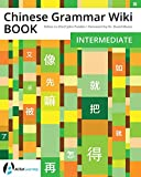 Chinese Grammar Wiki BOOK: Intermediate: 3