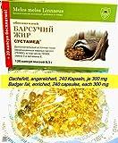 Dachsfett Kapseln, (240 St. Je 300 mg) Барсучий жир