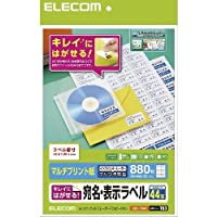 (8個まとめ売り) エレコム きれいにはがせる 宛名・表示ラベル EDT-TK44