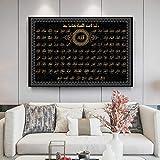 CNHNWJ Arabische Koran Kalligraphie Bild Wand Bilder Islam