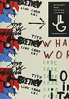 ジャン=リュック・ゴダール+ジガ・ヴェルトフ集団 DVD BOX deux  <新装・新価格版>