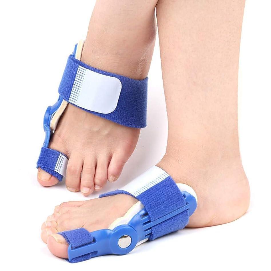 むき出し君主制受取人腱膜瘤矯正、足の親指のアライメント矯正矯正外科的疼痛緩和と腱膜瘤のサポートなしの腱膜瘤治療