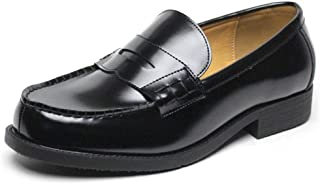 [エスメイク] 学生靴 ローファー メンズ 学生 男子 黒 ブラック 1001
