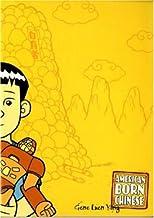 [American Born Chinese] [By: Gene Luen Yang] [September, 2006]