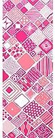 Airashika(あいらしか) 和雑貨 捺染手ぬぐい『Pattern Box(ピンク)』 33×89cm