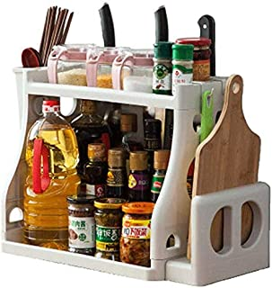 Kitchen shelf multifunction floor spice rack (color: beige)