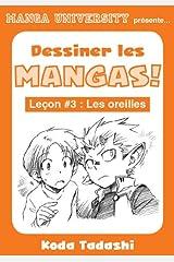 Manga University présente ... Dessiner les mangas ! Leçon #3 : Les oreilles (French Edition) Kindle Edition