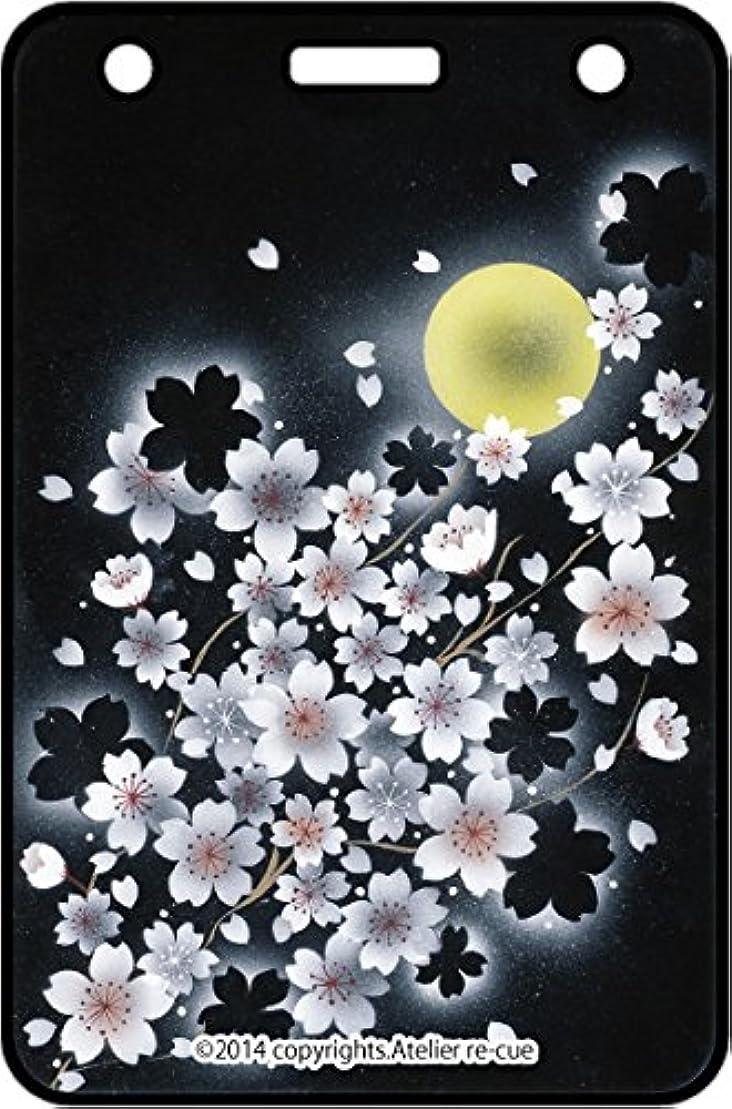 タンカー笑物理学者PCB-1 夜桜