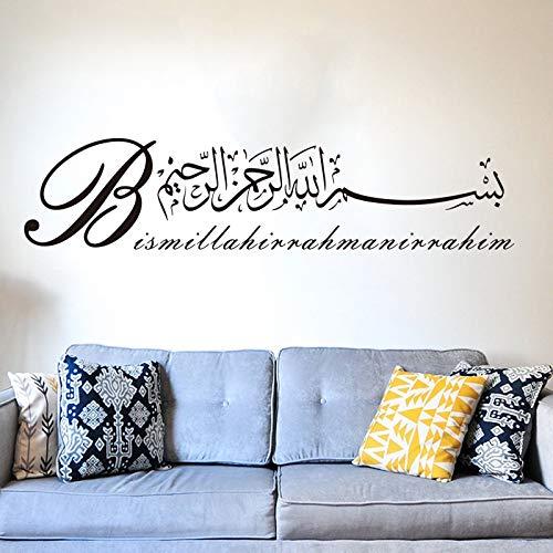 Tianpengyuanshuai Caligrafía islámica Musulmana árabe Sala de Estar Dormitorio Pegatina de Pared Religiosa islámica Musulmana -84x19cm