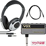 VOX ヘッドフォンアンプ amPlug2 ヘッドフォン/AUXケーブル付き サクラ楽器オリジナルセット【アンプラグ2/CR(Classic Rock)】