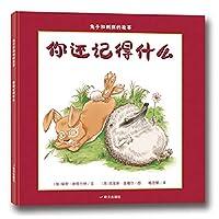 漂流瓶绘本馆·兔子和刺猬的故事?你还记得什么