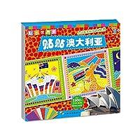 World Oriental fertile posted to : Veg Australia(Chinese Edition)