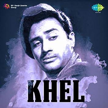 Khel (Original Motion Picture Soundtrack)