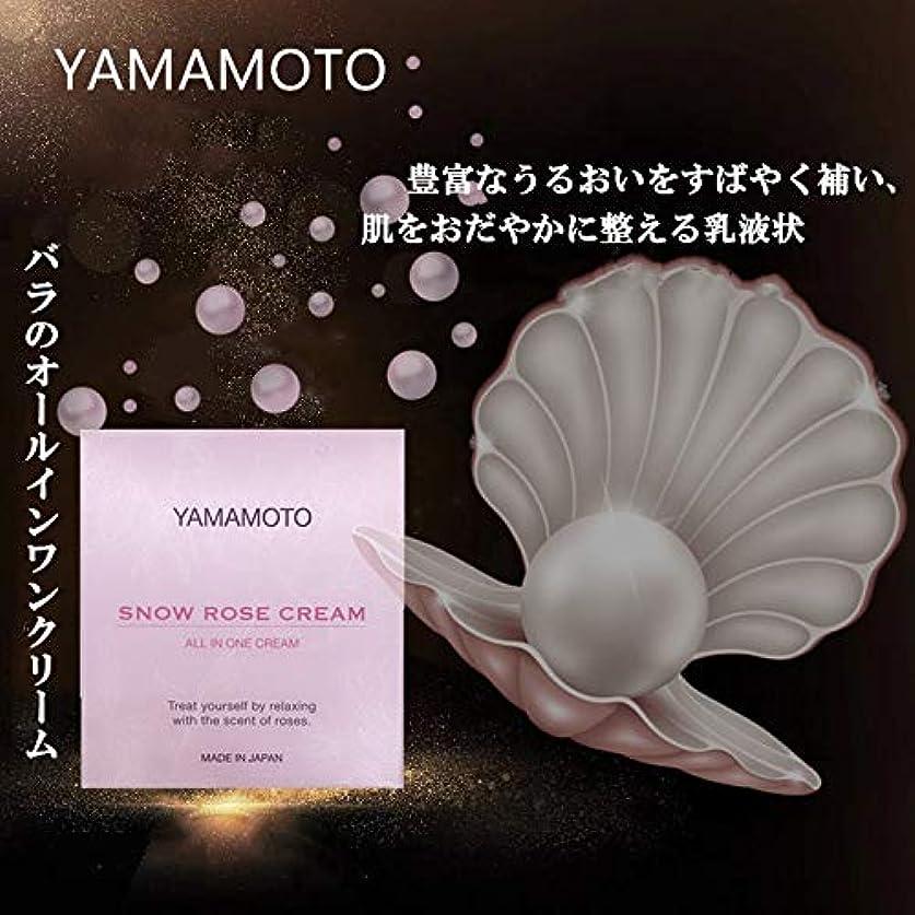 フォーカスリルアコードYAMAMOTO Y保湿クリームONEジェルクリーム50g (ピンク)