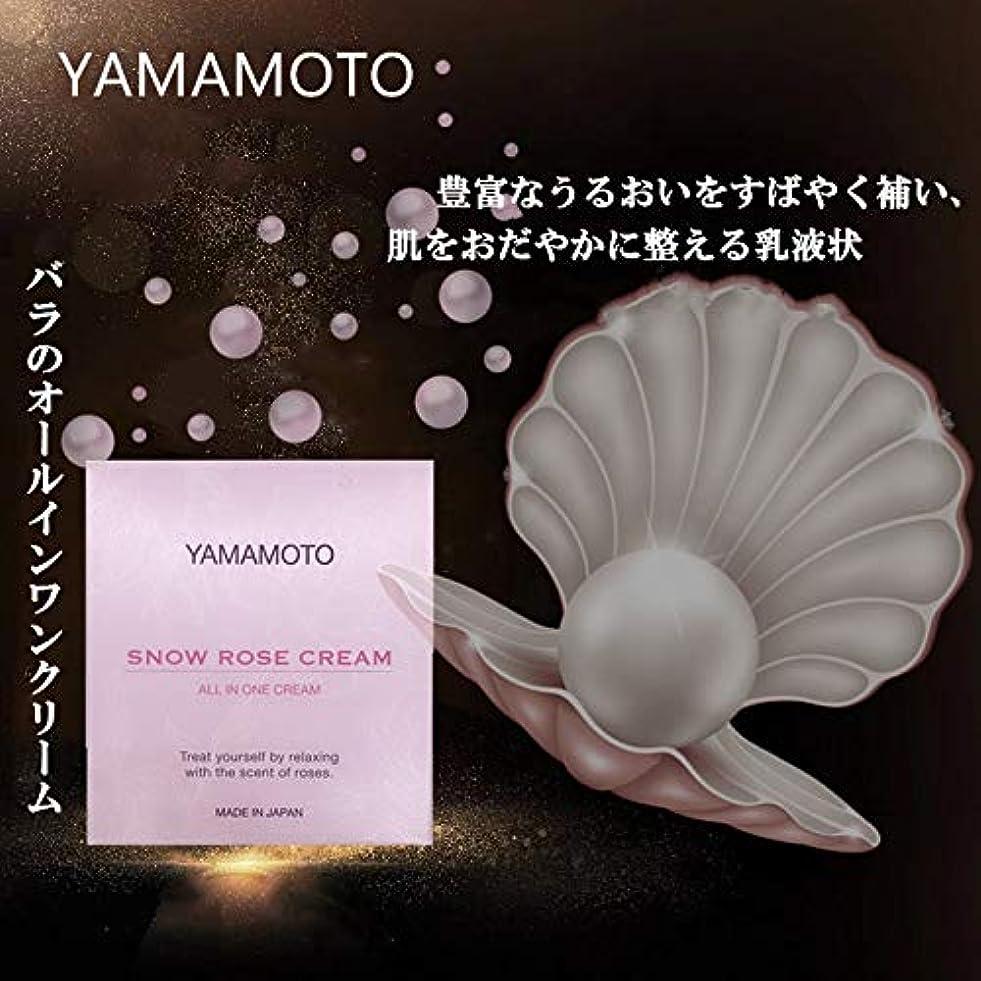 食堂修道院キルトYAMAMOTO Y保湿クリームONEジェルクリーム50g (ピンク)