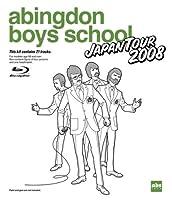 abingdon boys school JAPAN TOUR 2008 [Blu-ray]