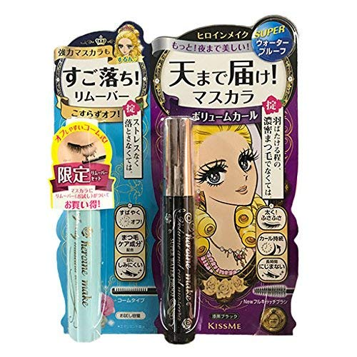 Isehan Kiss Me Heroine Make Volume & Curl & Super Water Proof Mascara + Kiss Me Speedy Mascara Remover