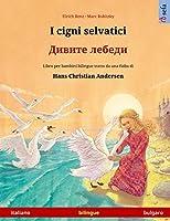 I cigni selvatici - Дивите лебеди (italiano - bulgaro): Libro per bambini bilingue tratto da una fiaba di Hans Christian Andersen (Sefa Libri Illustrati in Due Lingue)