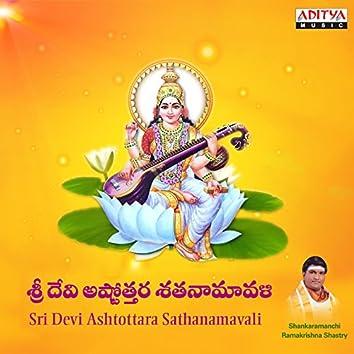 Sri Devi Ashtottara Sathanamavali