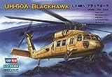 Hobby Boss UH-60 Blackhawk Helicopter Model Building Kit