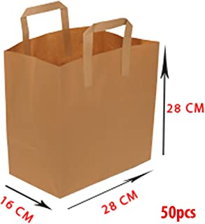 aae701527d Sac en papier – Poignée plat - 28x16x28 - 70gsm – 50 piéces - Papier kraft