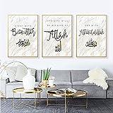 LIANGX Bismillah Islámico Allah - Cuadro de pared (3 unidades, 3 x 40 x 60 cm), color dorado mate y negro