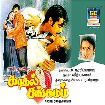 Kadhal Sangamamam (Original Motion Picture Soundtrack)