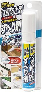 高森コーキ 付着防止剤&すべり剤 TU-70