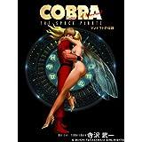 COBRA マンドラドの伝説
