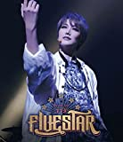 """One-manLIVE773""""FIVESTAR"""" [Blu-ray]"""