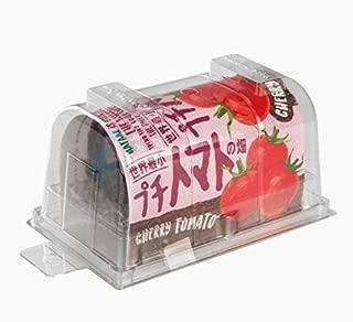 栽培キット 世界最小のやさい畑/hatake (プチトマト)