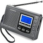 【タイムセール】ラジオ 小型ポータブル FM/AM/SW ワイドfm対応が激安特価!