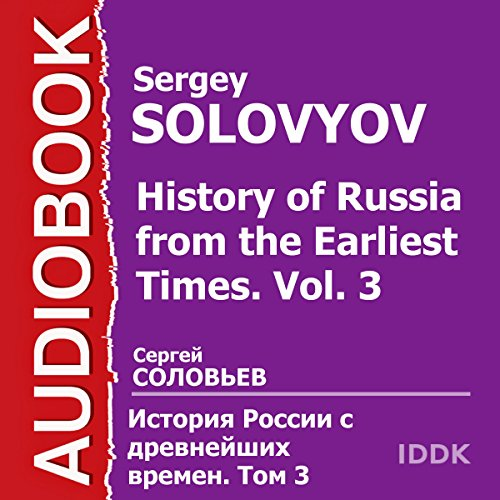 History of Russia from the Earliest Times: Vol. 3 [Russian Edition] audiobook cover art