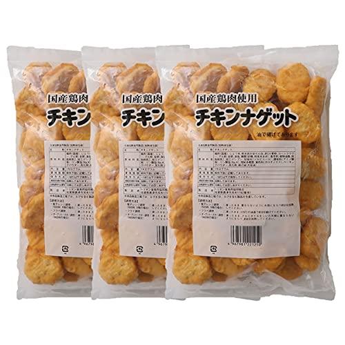 【冷凍】 トリゼンフーズ チキンナゲット 1kg×3袋 合計3kg 国産 業務用 大容量 チキン ナゲット