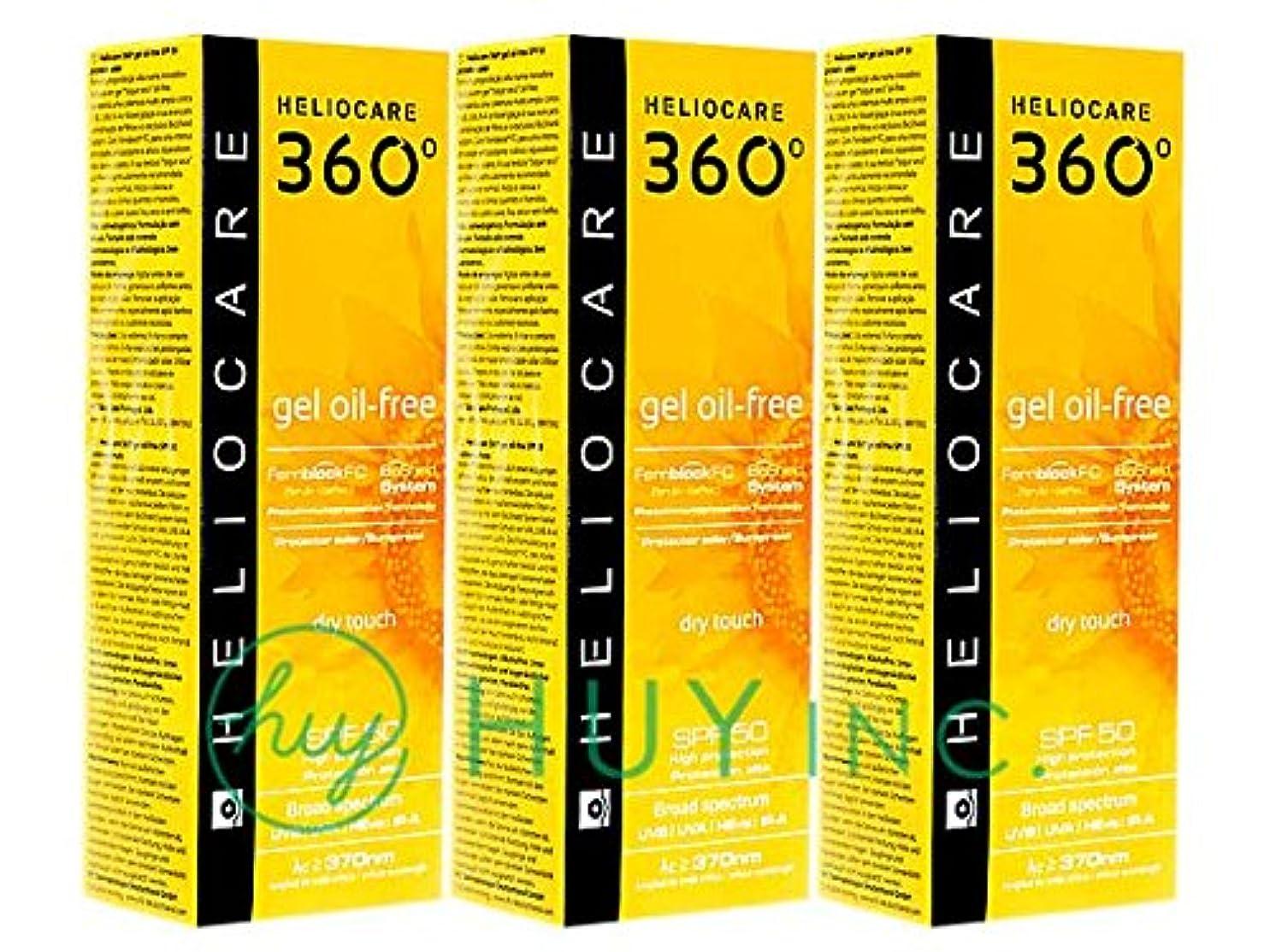 ブロー適用済み日没ヘリオケア 360°ジェルオイルフリー(Heliocare360GelOil-Free)SPF50 3ボトル(50ml×3) [並行輸入品]