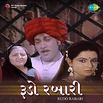 Rudo Rabari (Original Motion Picture Soundtrack)