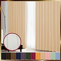 窓美人 1級遮光カーテン&UV・遮像レースカーテン 各2枚 幅100×丈230(228)cm クリームベージュ+クリームベージュ 断熱 遮熱 防音 紫外線カット