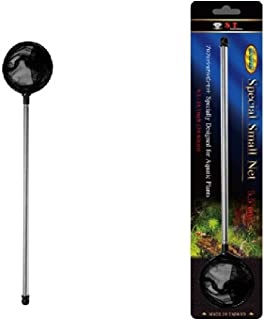 S.T. International Round 5.5cm Special Telescopic Floating Net Small