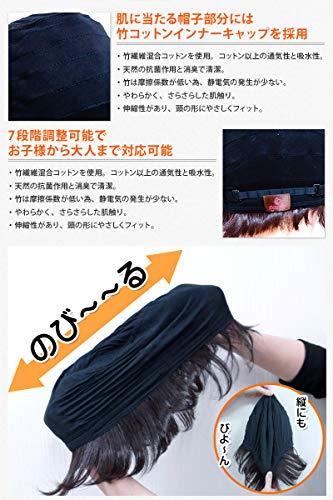 ライツフォル(REIZVOLL)『メンズ用ウィッグに見える帽子ミディアムスタイル(MHAT-02)』