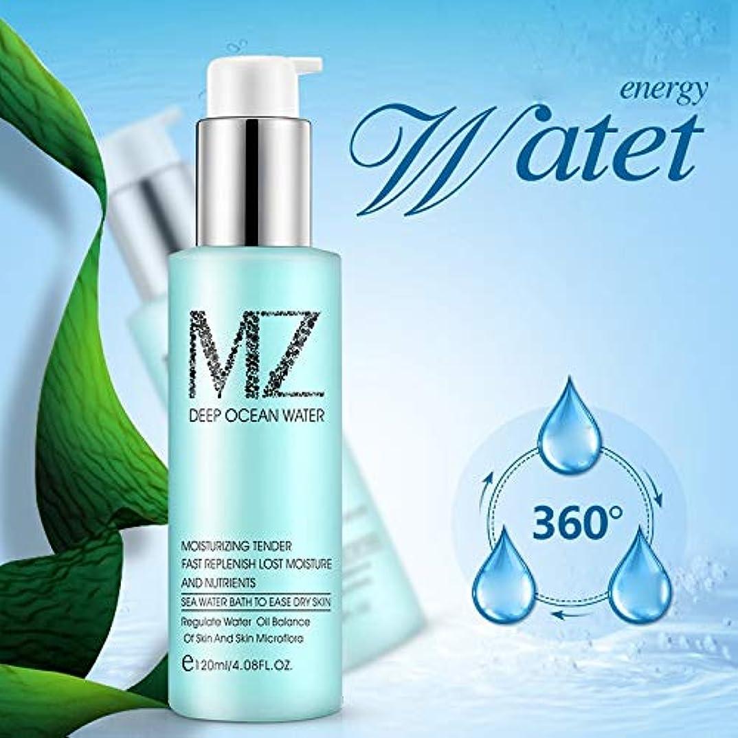 シルク恥ずかしい光BIOAQUAナチュラルOcの水フェイスクリームアンチリンクルクリーム寧保湿オイルコントロールデイクリーム120ミリリットル