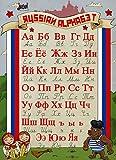 Filmposter Russisches Alphabet – Beste Druck-Kunst