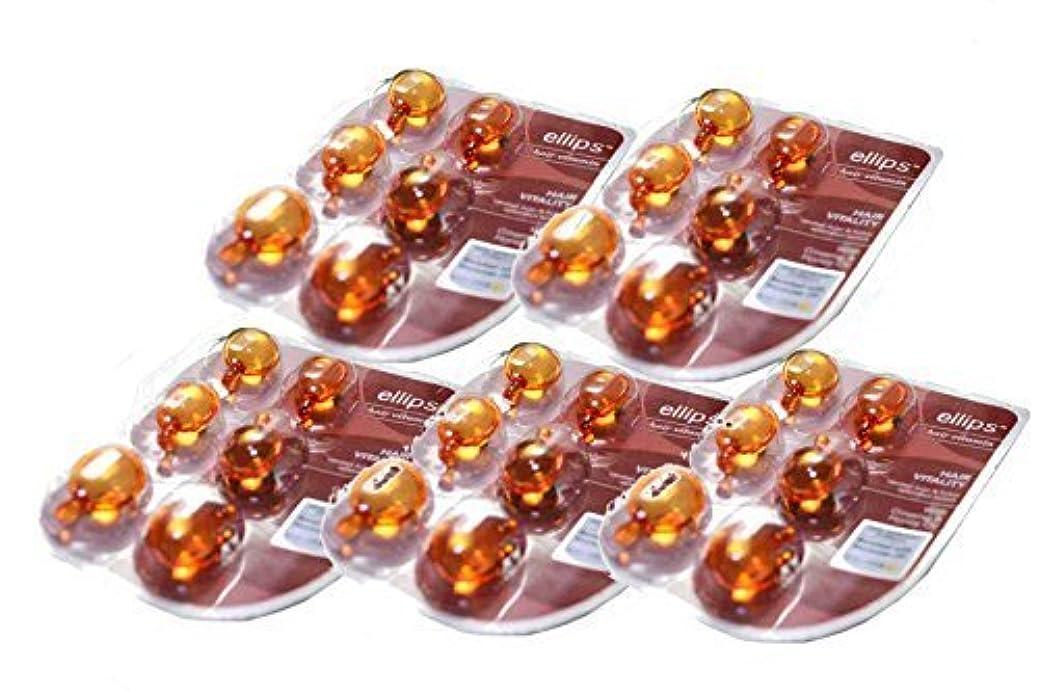変形迫害する石炭お試しエリップスellipsヘアビタミン洗い流さないヘアトリートメントオレンジ5枚セット(海外直送品)(並行輸入品) (【オレンジ】高麗人参配合)