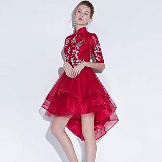 b0d81696bb14 Amazon.es: Vestidos Hasta La Rodilla De Fiesta