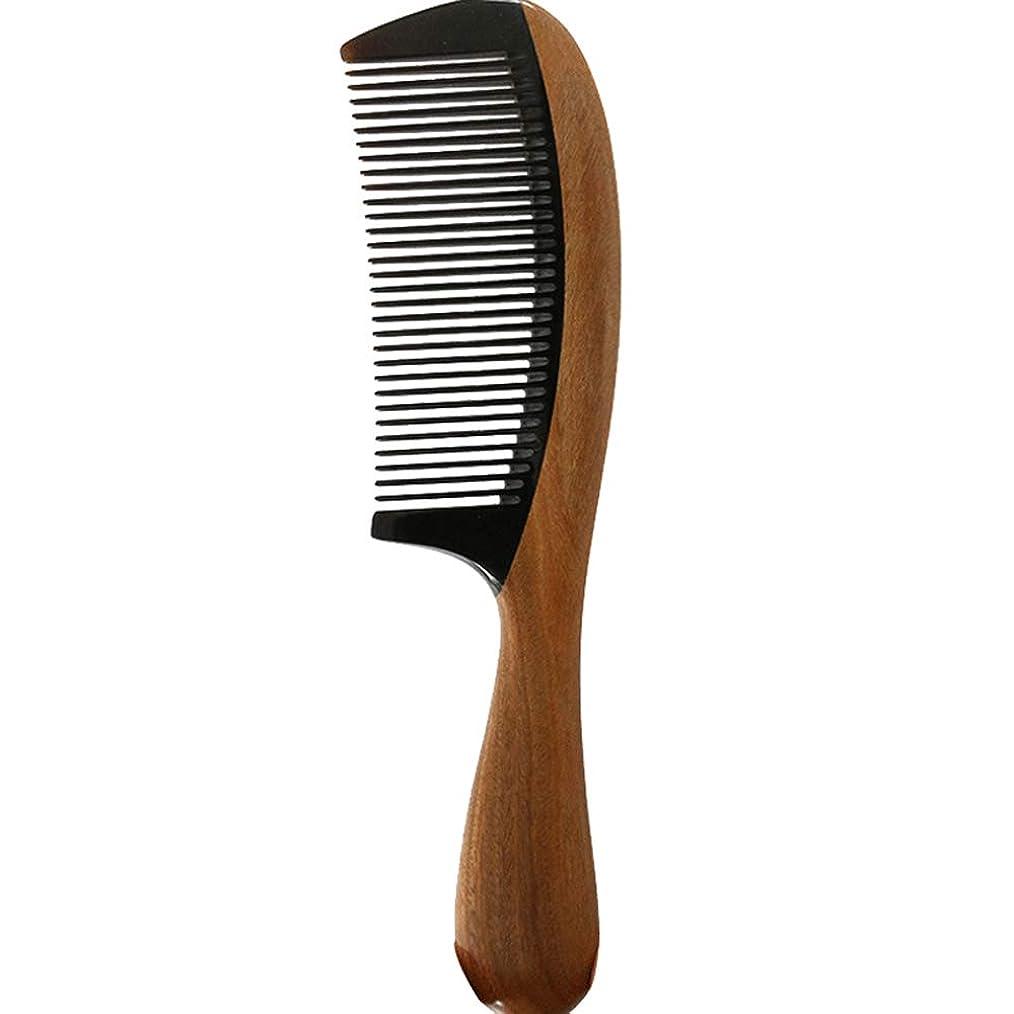 通知するごみ光沢のある手作りのナチュラルグリーンビャクダン木製の櫛 - いいえもつれ、いいえ静的&広い歯ヘアケアスタイリングツールひげ櫛男性女性と子供