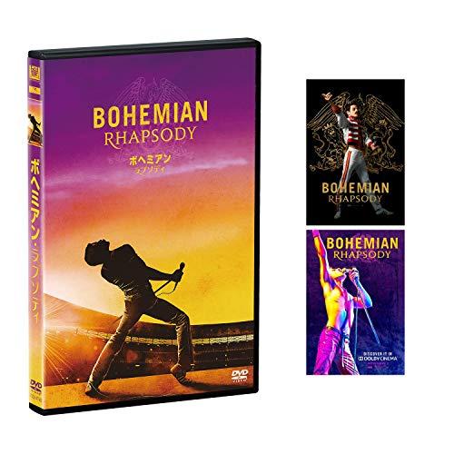 【Amazon.co.jp限定】ボヘミアン・ラプソディ(オリジナルアートカード2枚セット付き) [DVD]