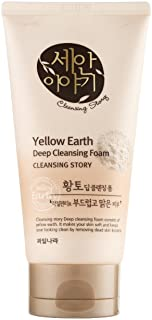Best yellow earth deep cleansing foam Reviews