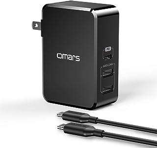 Omars USB C PD充電器45W 最新版「PSE認証済」3ポートPD対応 急速充電対応 折り畳み式 ACアダプター(usbcケーブル付属 )Macbook/MacBook Pro/ Nintendo Switch/iPhone 11/1...