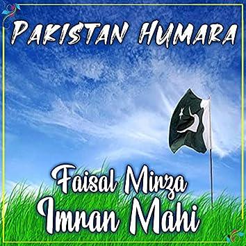 Pakistan Humara
