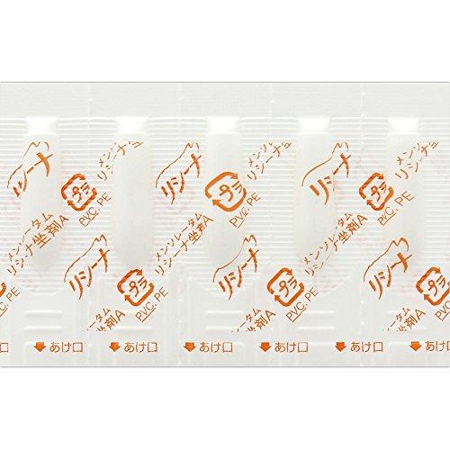 【指定第2類医薬品】メンソレータムリシーナ坐剤A10個