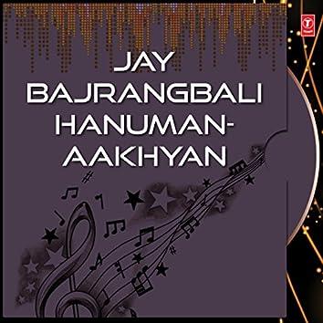 Jay Bajrangbali Hanuman-Aakhyan